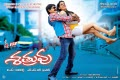 Shatruvu-Cinema-Poster-Wall-Papers