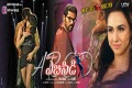 Prabhudeva-ABCD-Wall-Papers